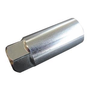 レンチ用変換アダプター ナット脱着用 21mm→19mm|toolshop-dream