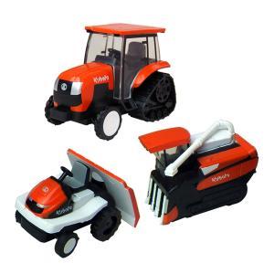 クボタトラクター プルバックミニカー 3台セット 頒布品/限定品 専用クリアケース付|toolshop-dream