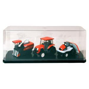 クボタトラクター プルバックミニカー 3台セット 頒布品/限定品 専用クリアケース付|toolshop-dream|05