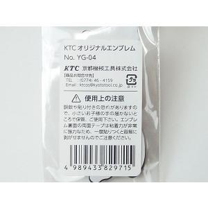 KTC 京都機械工具エンブレム 80mm×28mm 工具箱や車のドレスアップに|toolshop-dream|02
