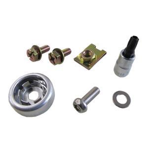 ナンバープレート用 ボルト&封印用台座セット 盗難防止用|toolshop-dream