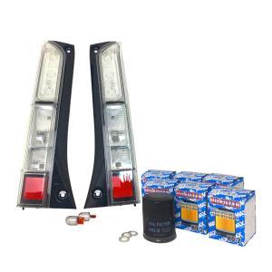 ホンダ N-VAN クリア テールランプ ユニット 2018年7月〜 オイルフィルター 付|toolshop-dream