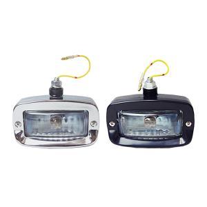 汎用リアフォグランプ  12V23W 黒ブラック or 銀シルバー|toolshop-dream