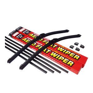 フォルクスワーゲン パサート 2005〜2010 特殊アーム対応 エアロワイパー 左右セット 交換ゴム付|toolshop-dream