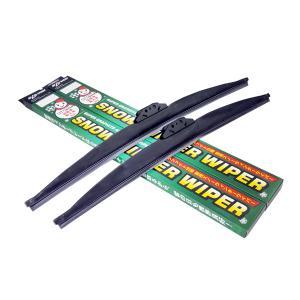 ポルシェ ケイマン 2005〜2009 雪用ワイパー  スノーワイパー セット|toolshop-dream