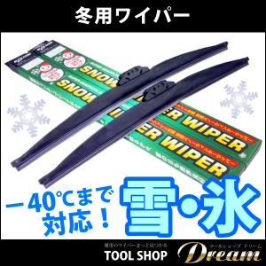 GMC シエラ 1998〜 雪用ワイパー / スノーワイパー 左右セット toolshop-dream