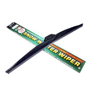 雪用ワイパー 国産車・輸入車・左ハンドル対応 350〜650mm|toolshop-dream