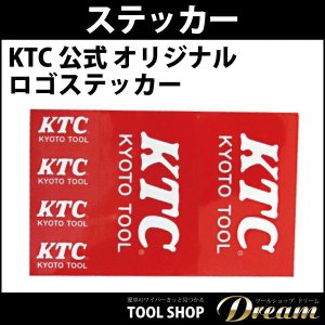 KTC 公式 オリジナルロゴステッカー|toolshop-dream