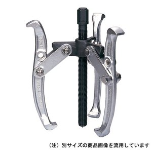 SK11 ギアプーラー(3本爪) GPT−150|toolsneo