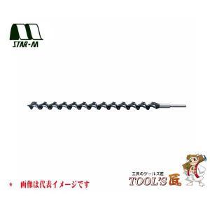 スターエム 園芸・農業 No.31A ハウス用アースドリル単溝型 25mm 31A-250