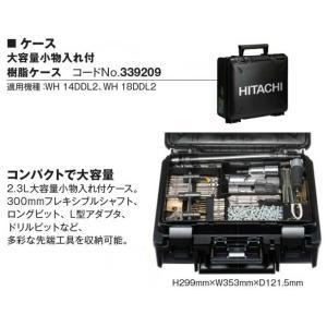 日立工機 コードレスインパクトドライバー用樹脂ケース No.339209 toolstakumi