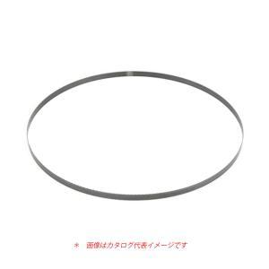マキタ ポータブルバンドソー用ブレード PB181D専用BIM(コバルトハイス)14山/インチ(3本...