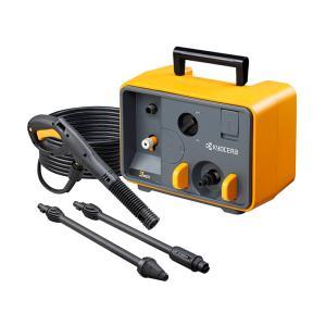 リョービ 高圧洗浄機 AJP−2050 自吸機能付 ハイエンドモデル  ■ 高圧ホース長さ8m ■ ...