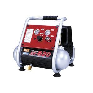 MAX 常圧専用コンプレッサ AK−820|toolstakumi