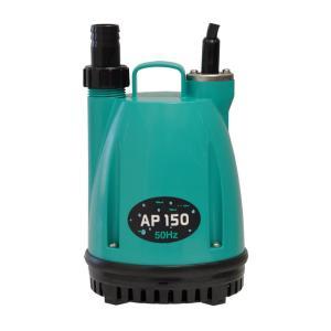 日立工機 水中ポンプ AP150