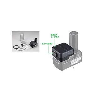 日立工機 10.8V USBアダプター BCL−10UA|toolstakumi