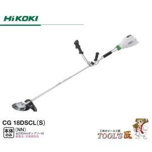 日立工機 18V コードレス刈払機 CG18DSCL(S)NN 本体のみ|toolstakumi