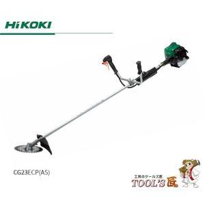 日立工機 2サイクルエンジン刈払機 CG23ECP(AS)|toolstakumi