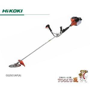 日立工機 4サイクルエンジン刈払機 CG25EUAP(A)|toolstakumi