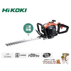 HiKOKI エンジンヘッジトリマ CH24EAP(50ST) 二面研磨刃  ●上下ブレード間の隙間...