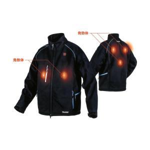 マキタ 充電式暖房ジャケット CJ205DZ 本体のみ ※バッテリ・バッテリホルダ・充電器別売