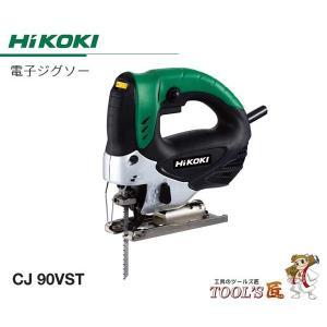 日立工機 電子ジグソー CJ90VST