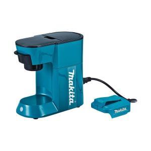 マキタ 充電式コーヒーメーカー CM500DZ (バッテリ、充電器別売)|toolstakumi