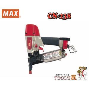 MAX 常圧コイルネイラ CN−238|toolstakumi