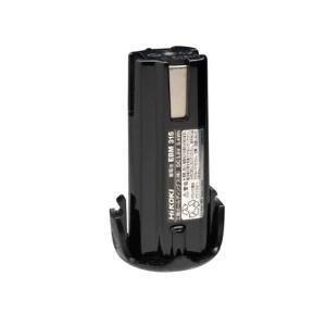 日立工機 3.6Vリチウムイオン電池 EBM315|toolstakumi