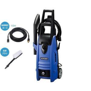日立工機  高圧洗浄機 FAW105(S) 特別セット 園芸工具 |toolstakumi