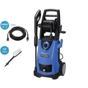 日立工機  高圧洗浄機 FAW110(S) 特別セット 園芸工具 |toolstakumi
