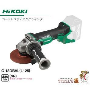 日立工機 18Vコードレスディスクグラインダ 125mm G18DBVL(NN)(L125) |toolstakumi