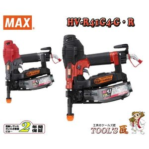MAX 高圧接続ターボドライバ HV−R41G4|toolstakumi