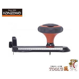 kanzawa 円カッターS K-701 ツールズ匠