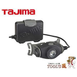 タジマ LEDヘッドライトF205D ※電池別売 LE−F205D