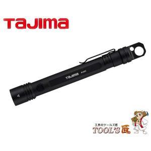 タジマ センタLEDハンドライトA201 ブラック LE−A201−BK