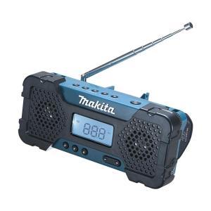 マキタ 充電式ラジオ MR051 10.8V|toolstakumi