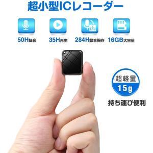 QZT  ボイスレコーダー  小型  16GB 50時間連続録音  60m超遠距離録音 icレコーダー  長距離録音 録音機  音声検知 ワンタッチ録音  携帯便利 高音質 双曲面