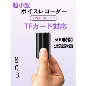 お勧めの5つポイント!  圧倒的な高音質: 8核ノイズ除去チップを採用して、先端なノイズカット技術を...