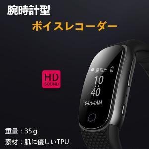 QZT ボイスレコーダー 腕時計型 16GB 24時間連続録音 72時間録音保存 ICレコーダー 録音機 音声起動録音 ワンタッチ録音 日本語取扱書付き