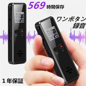 限定クーポン!QZT ボイスレコーダー 小型  8GB 569時間保存  録音機  ICレコーダー    録音 高性能 高音質 長時間録音  自動録音 定時録音 音声検知 1年保証