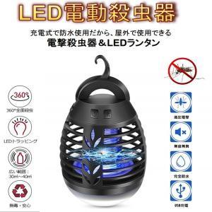 【三つの調光モード】 ◆ 点灯モードは「強」、「中」、「弱」三つ調光モードを搭載しています、一つのス...