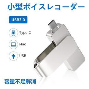 ◆16GB大容量内蔵メモリーで284時間を録音保存可能!メモリカードの必要が無し、出張などの場合に...