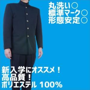 激安標準型男子学生服A体 ラウンドカラー 学ラン上下セット 黒【新品】1392R・ top-gakuseihuku
