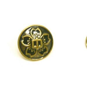 フロント 胸ボタン 標準型学生服 学ラン 中学生ボタン 【新品】botan01