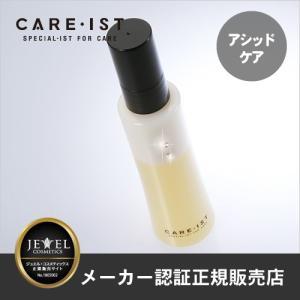 CARE・IST ケアリスト アシッドケア 100g(あすつく)|top-salon-cosme