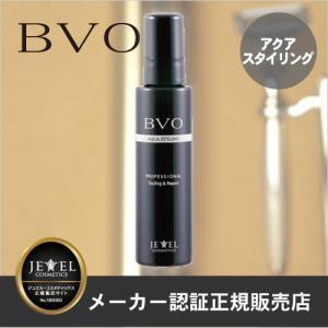 BVO ビィヴォ アクア・スタイリング 120g(あすつく)|top-salon-cosme