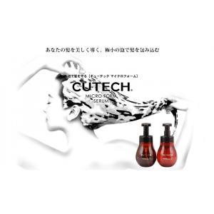 CUTECH キューテック マイクロフォーム クレンジングセラム (泡シャンプー) 1000ml 詰替え(あすつく)|top-salon-cosme|02