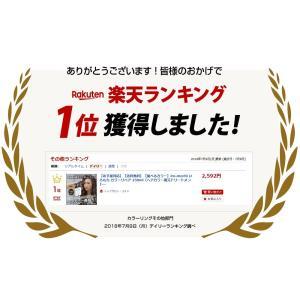 iro-mochi いろもち ナチュラルカラーリペア 150ml【暖色用】【ヘアカラー復元トリートメント】【あすつく】【レビューを書いて送料無料】 top-salon-cosme 11