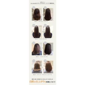 iro-mochi いろもち ナチュラルカラーリペア 150ml【暖色用】【ヘアカラー復元トリートメント】【あすつく】【レビューを書いて送料無料】 top-salon-cosme 09